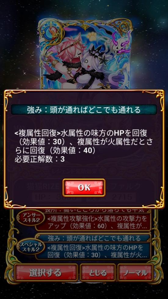Screenshot_20181109-181258