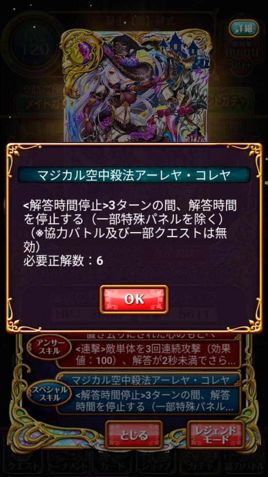Screenshot_20181031-160358