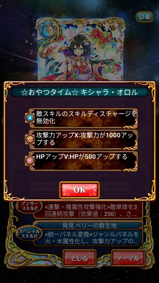 Screenshot_20180430-161647