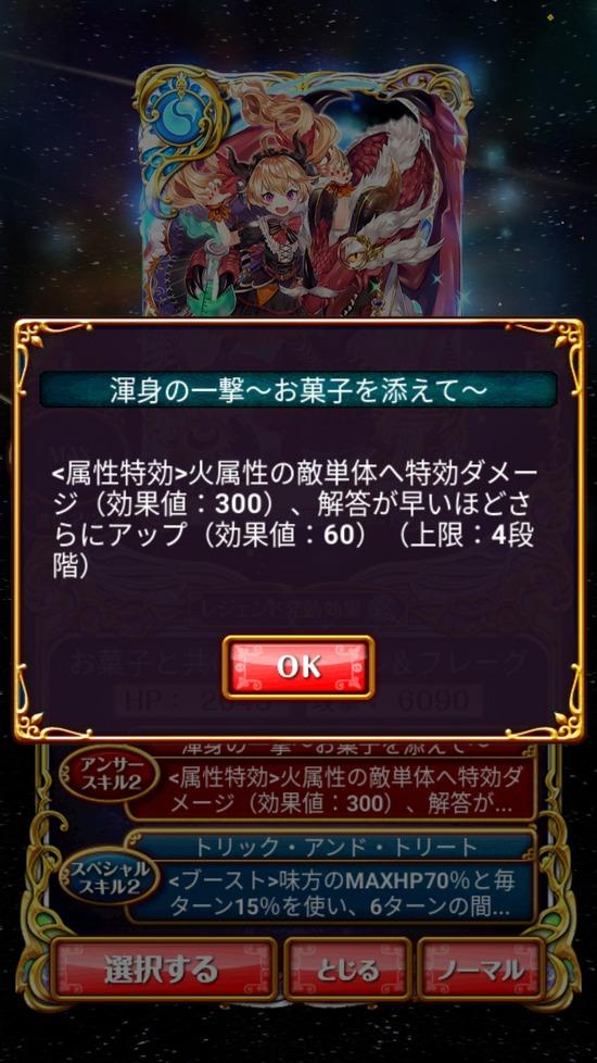 Screenshot_20181101-153200