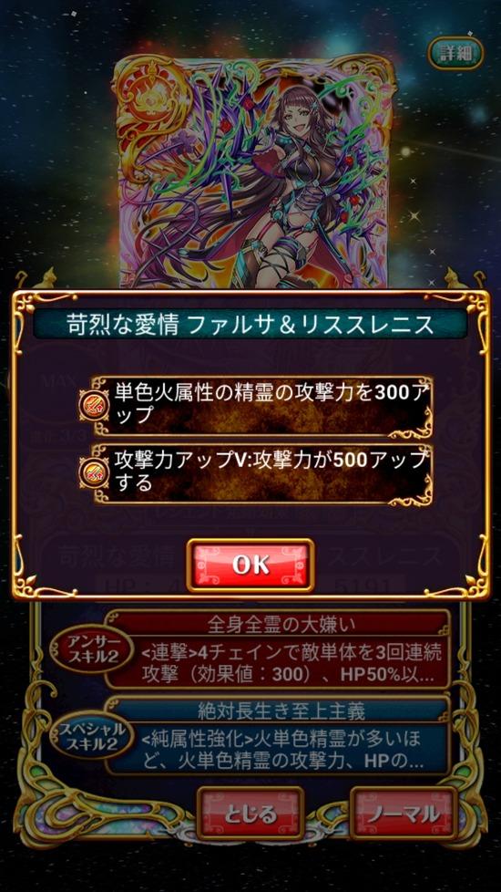 Screenshot_20180531-161815
