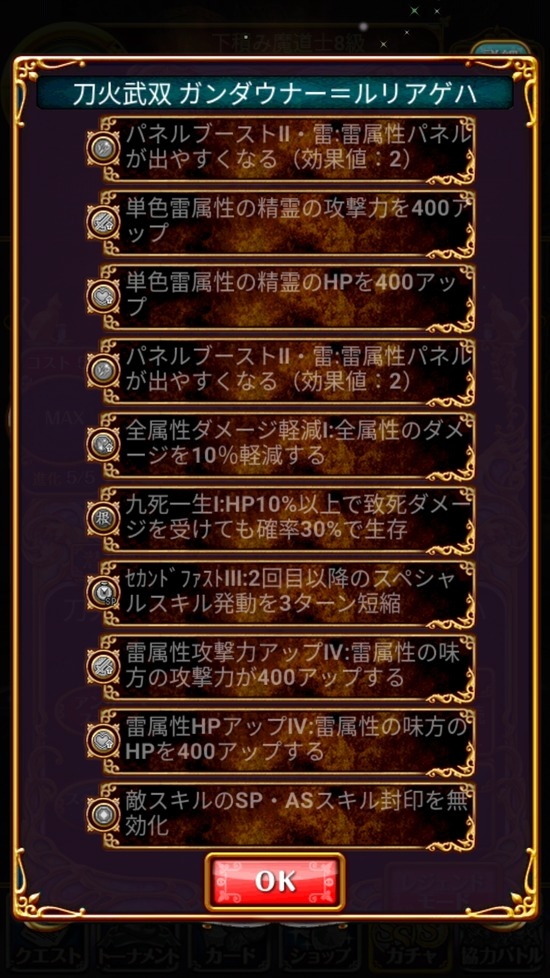 Screenshot_20180822-161811