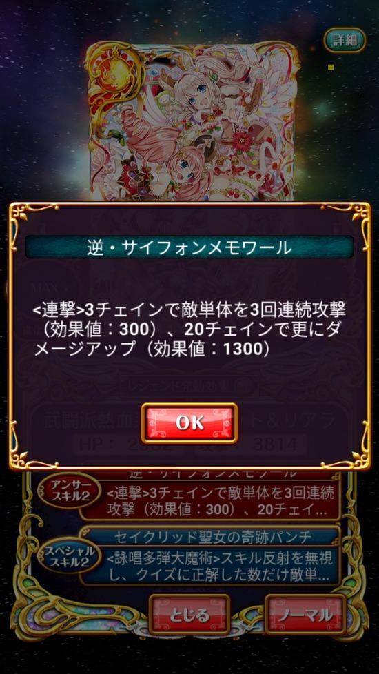 Screenshot_20171215-160814[1]