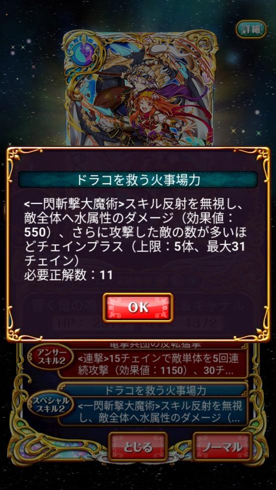 Screenshot_20180518-161410