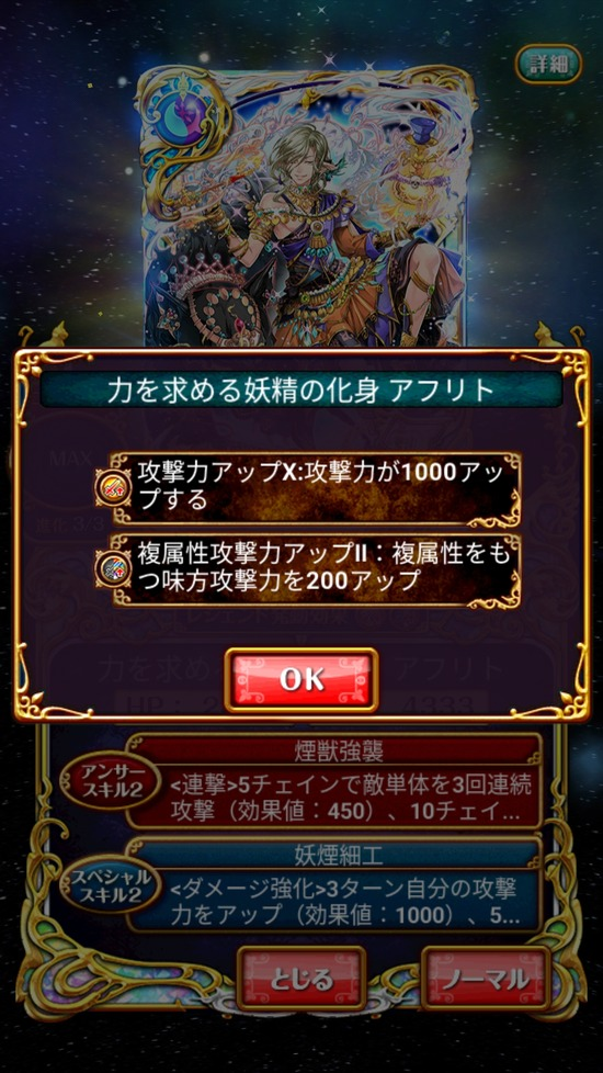 Screenshot_20180816-160701