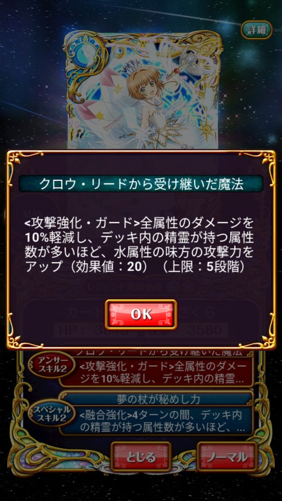 Screenshot_20180615-160839