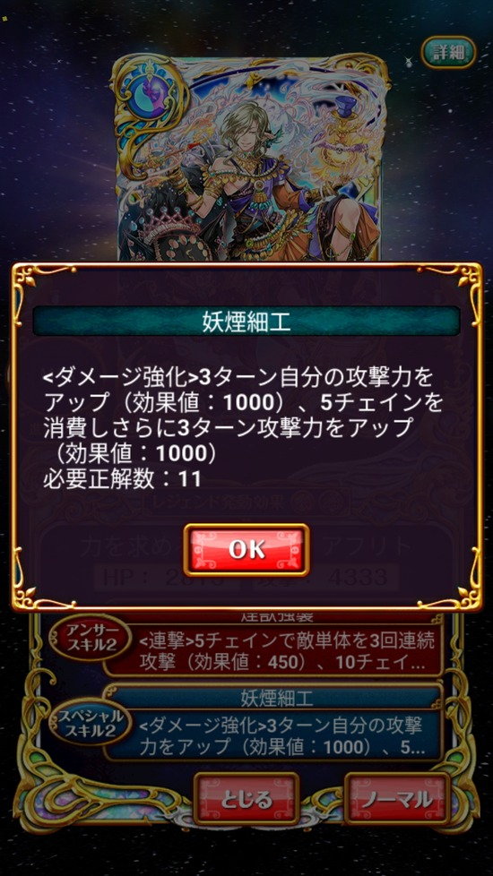 Screenshot_20180816-160708
