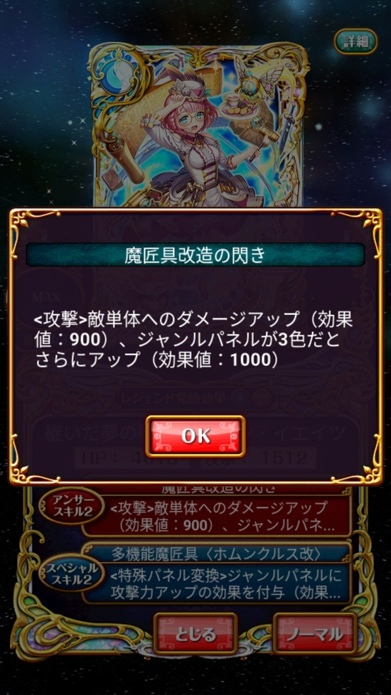 Screenshot_20180816-160339