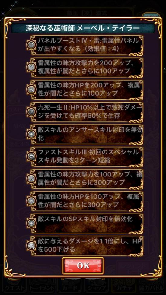 IMG_1458[1]