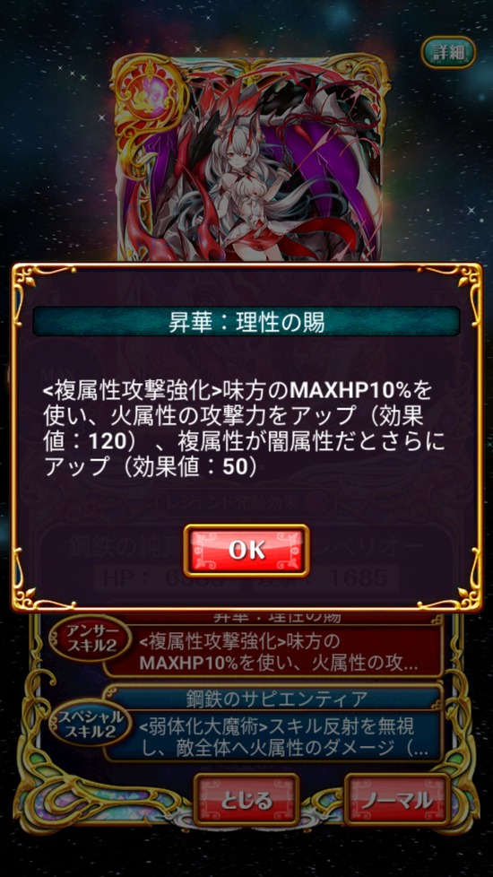 Screenshot_20171013-161002[1]