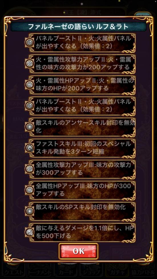 IMG_1451[1]