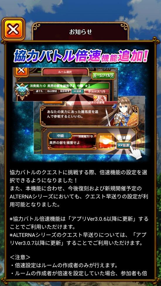 Screenshot_20180424-160827[1]
