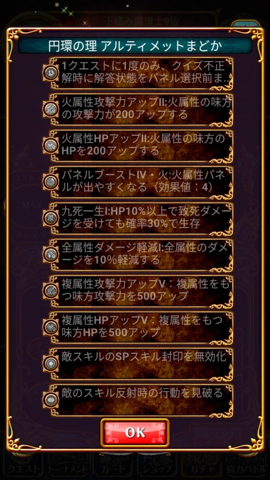Screenshot_20180713-161110