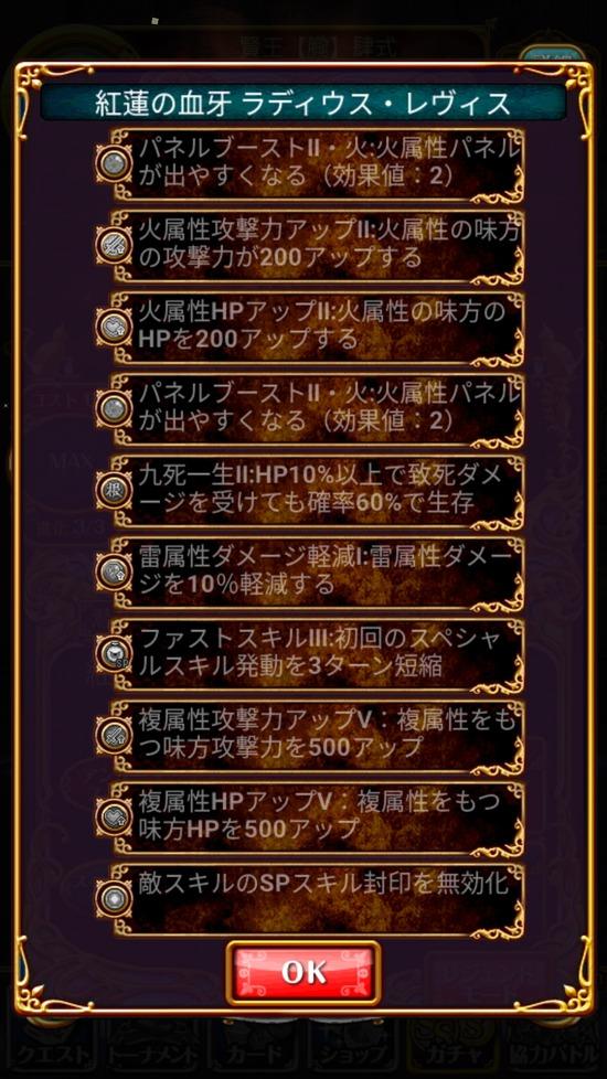 Screenshot_20181031-160112