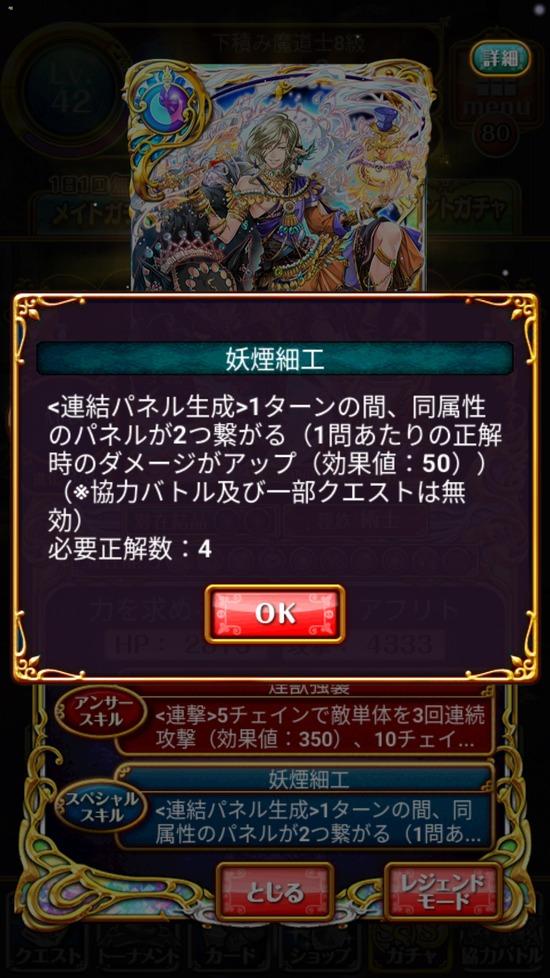 Screenshot_20180816-160656