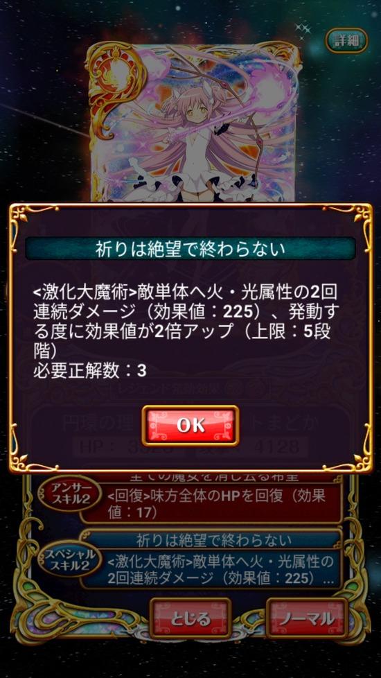 Screenshot_20180713-161146