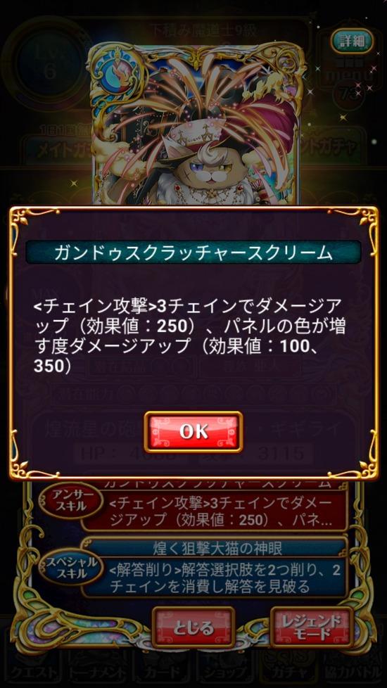 Screenshot_20180807-161214