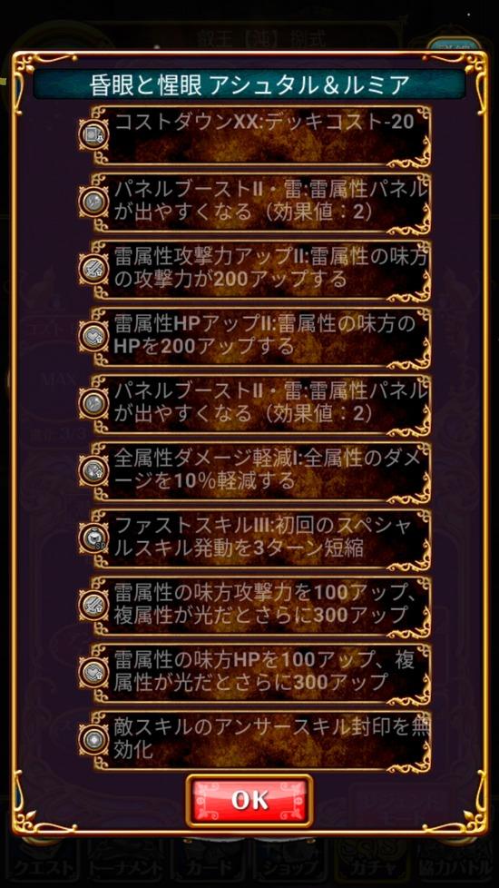 Screenshot_20180731-161337