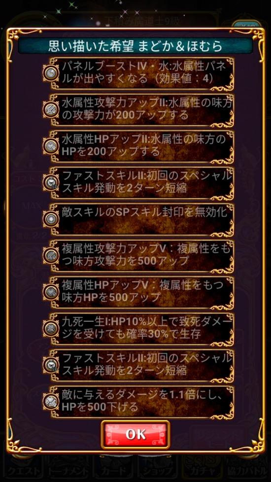 Screenshot_20180713-161303