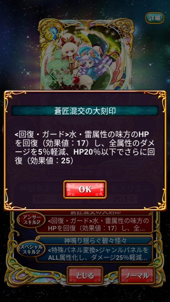 Screenshot_20181024-161023