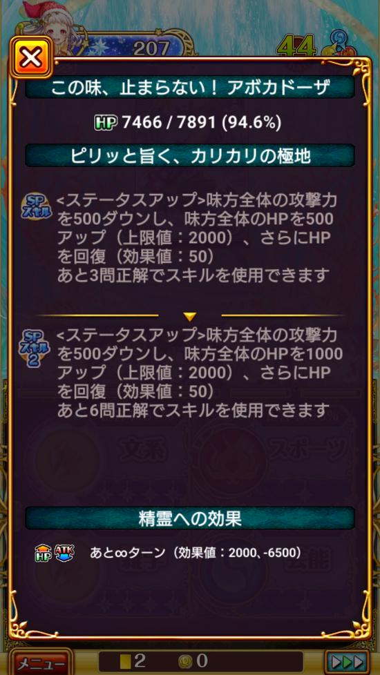 box551a