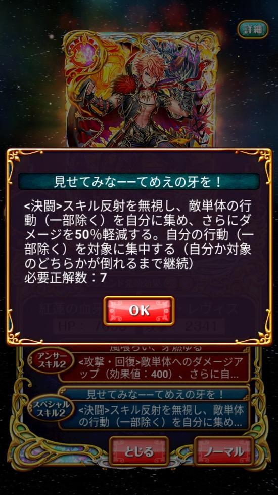 Screenshot_20181031-160134