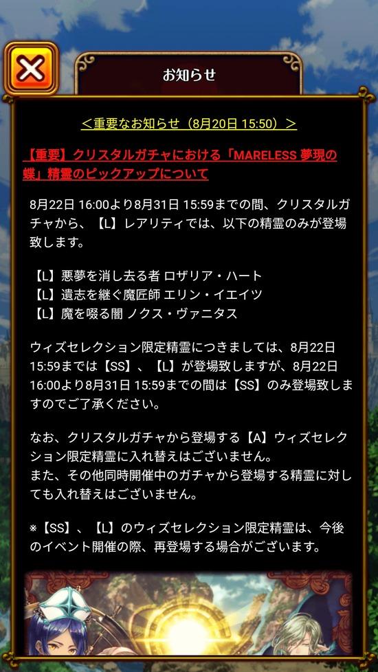 Screenshot_20180820-232422