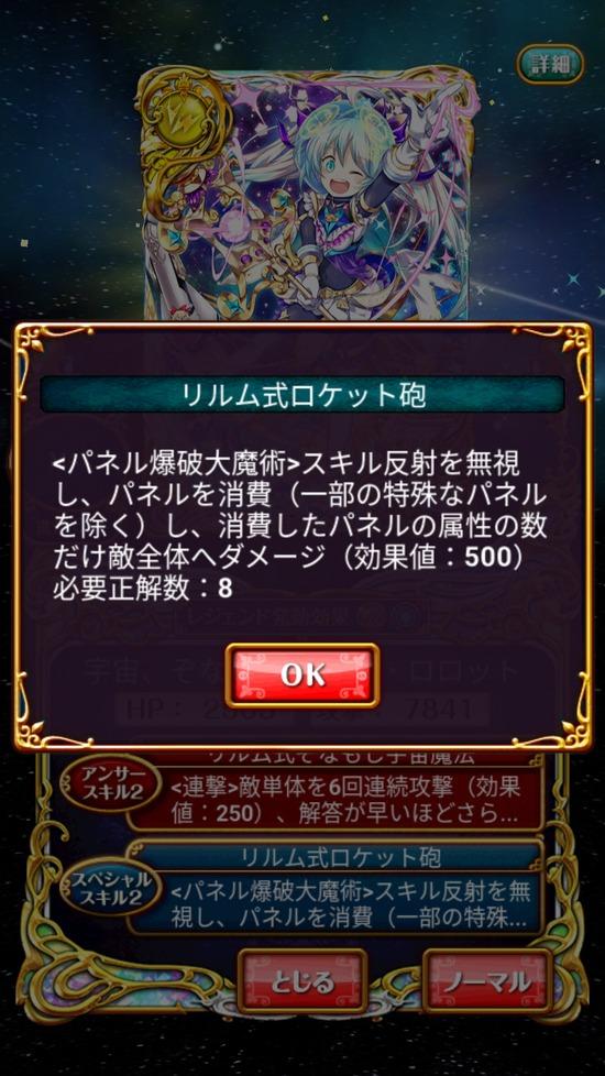 Screenshot_20180831-162921