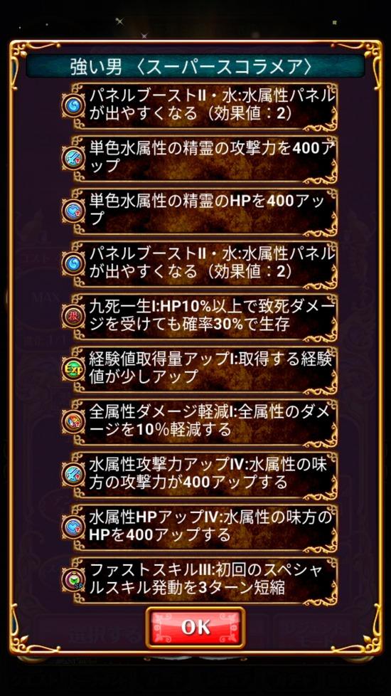 Screenshot_20180821-173714