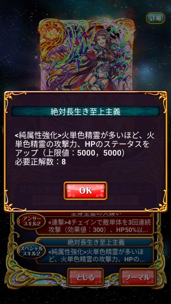 Screenshot_20180531-161826