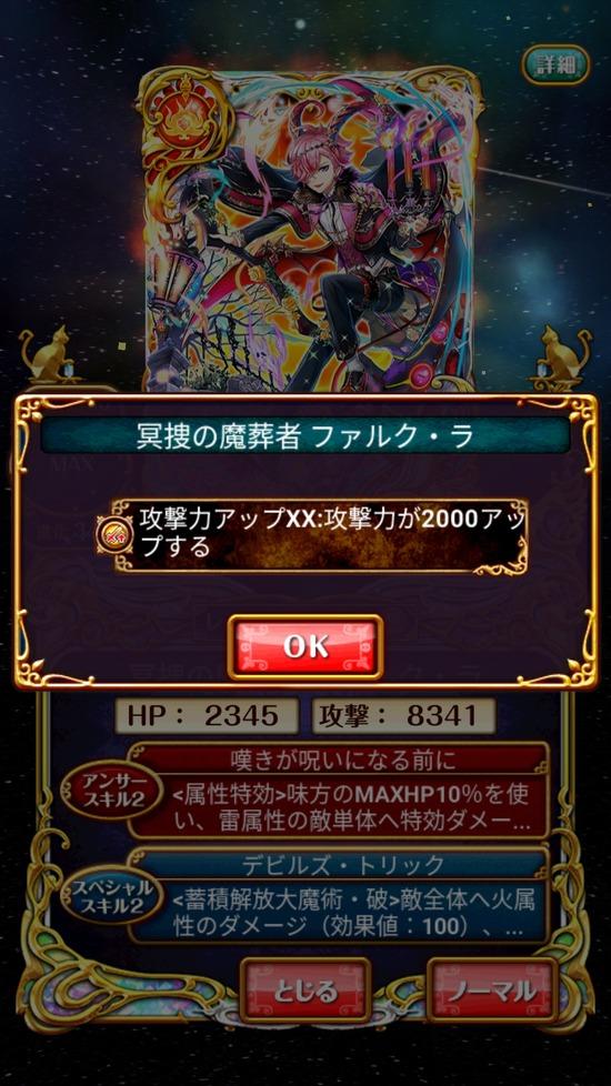 Screenshot_20181031-160449