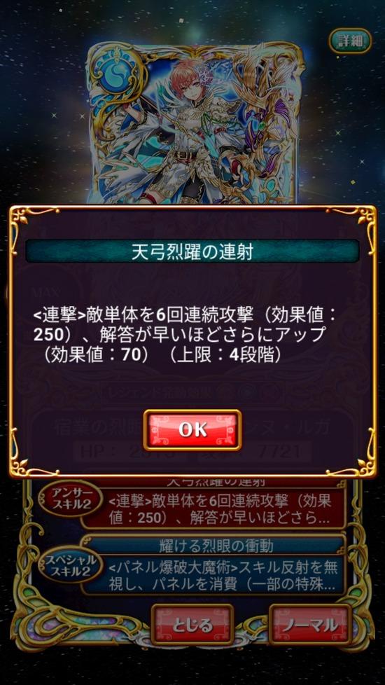 Screenshot_20180731-161315