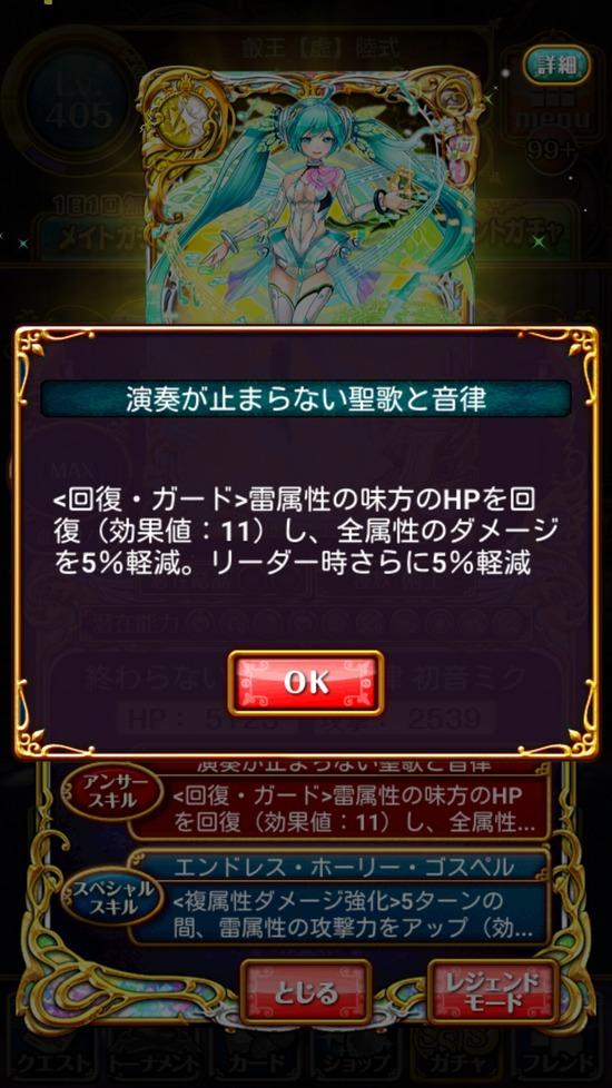 Screenshot_2017-03-10-17-02-18[1]