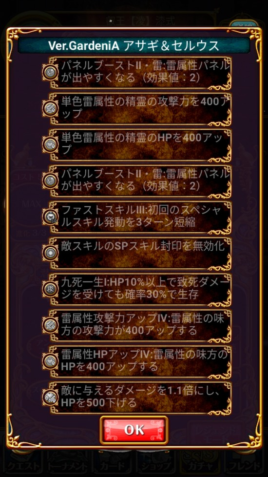 Screenshot_20171013-161103[1]