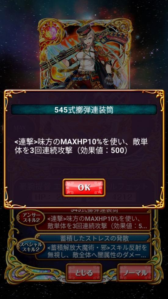 Screenshot_20180522-161105
