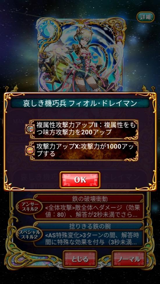 Screenshot_20180913-160625