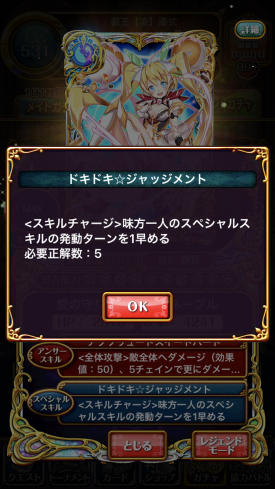 IMG_1467[1]