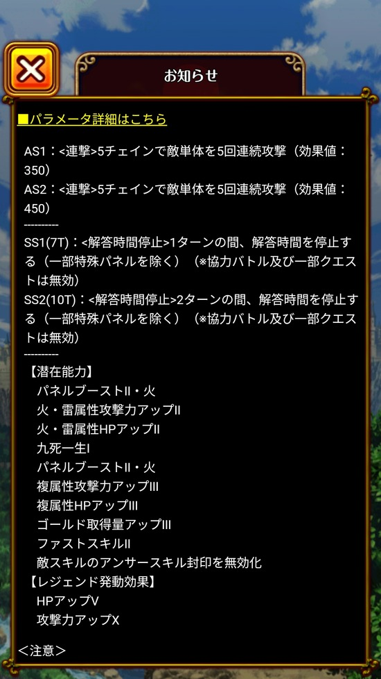 Screenshot_20180824-160746