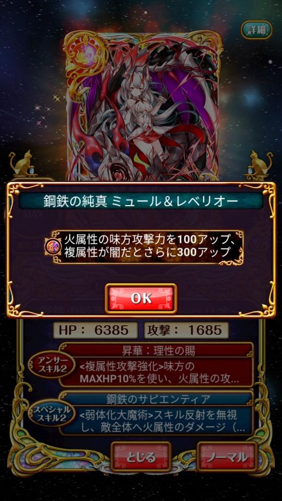 Screenshot_20171013-160958[1]