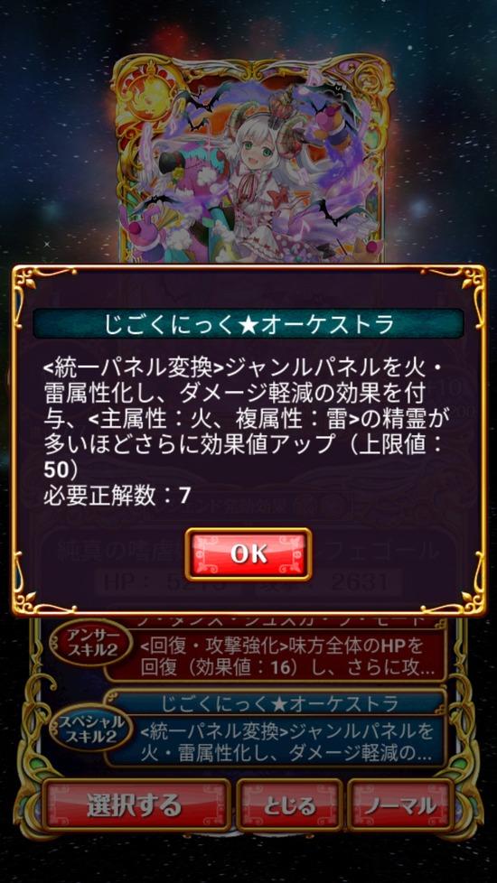 Screenshot_20181010-174526