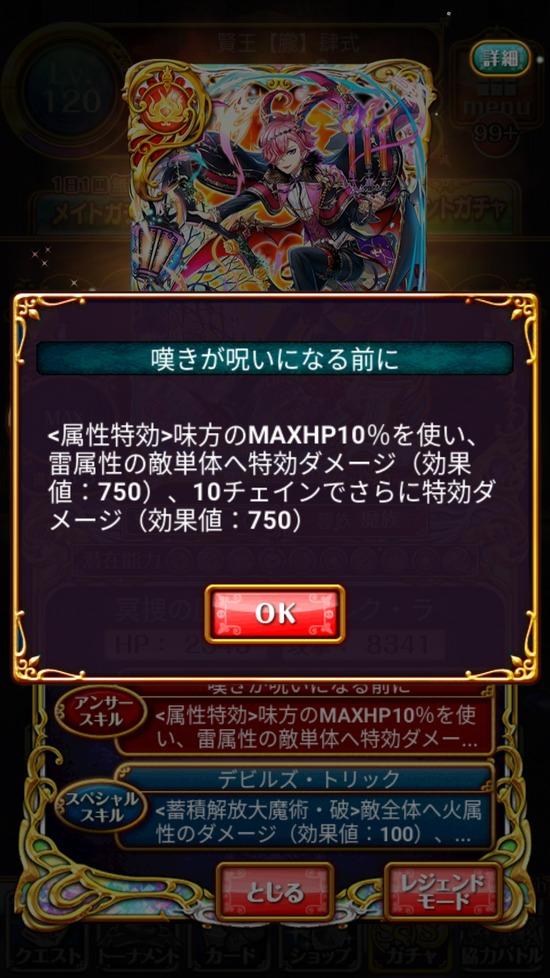 Screenshot_20181031-160442