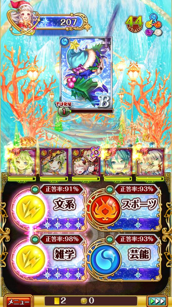 box551b