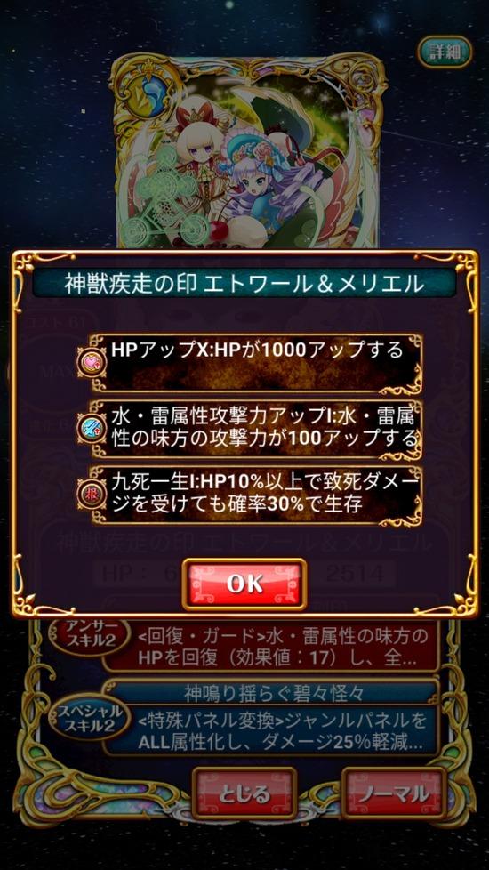 Screenshot_20181024-161020