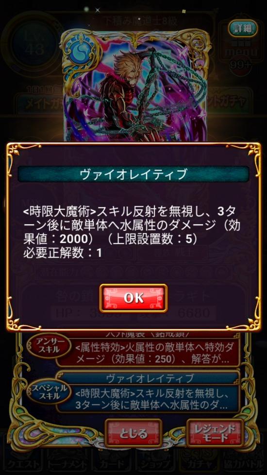 Screenshot_20180822-161912