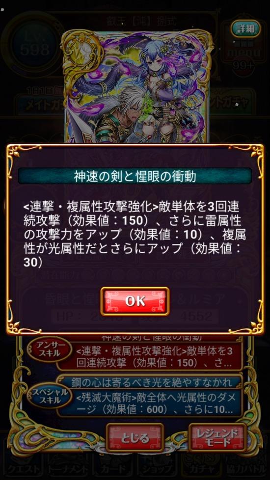 Screenshot_20180731-161341