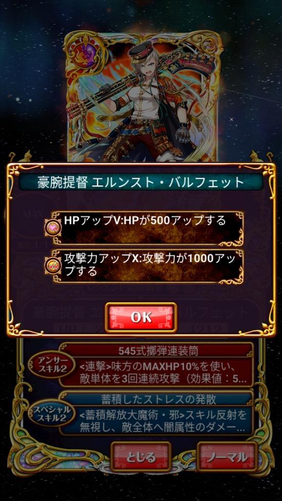 Screenshot_20180522-161102