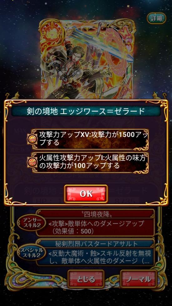 Screenshot_20180822-162012