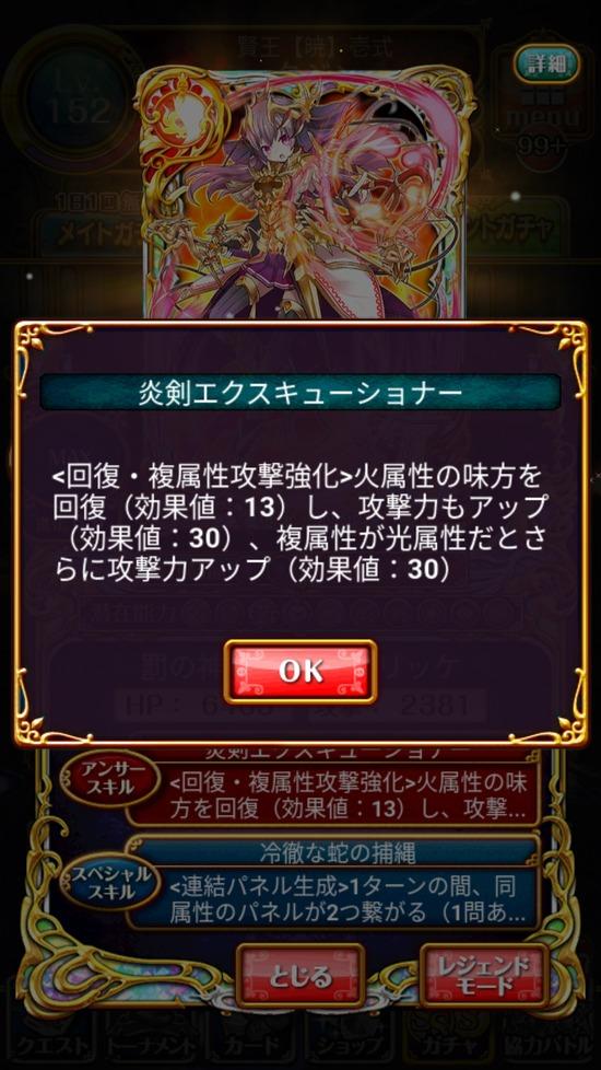 Screenshot_20180706-163109