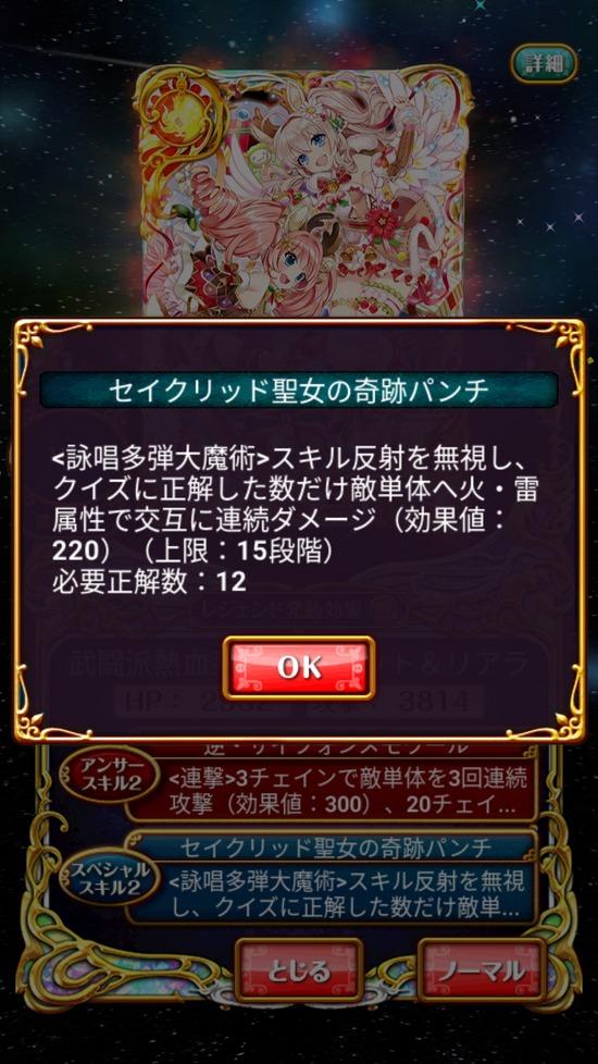 Screenshot_20171215-160818[1]