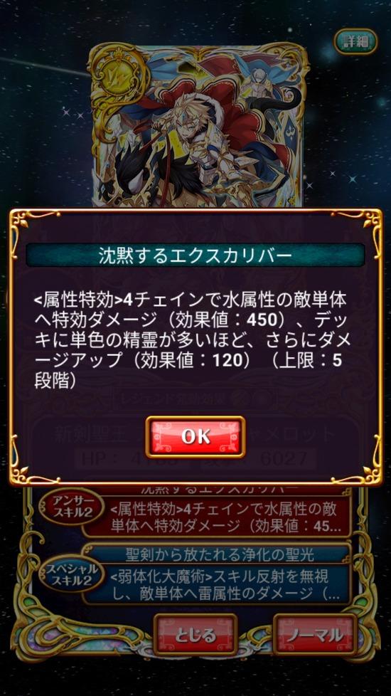 Screenshot_20180731-161042